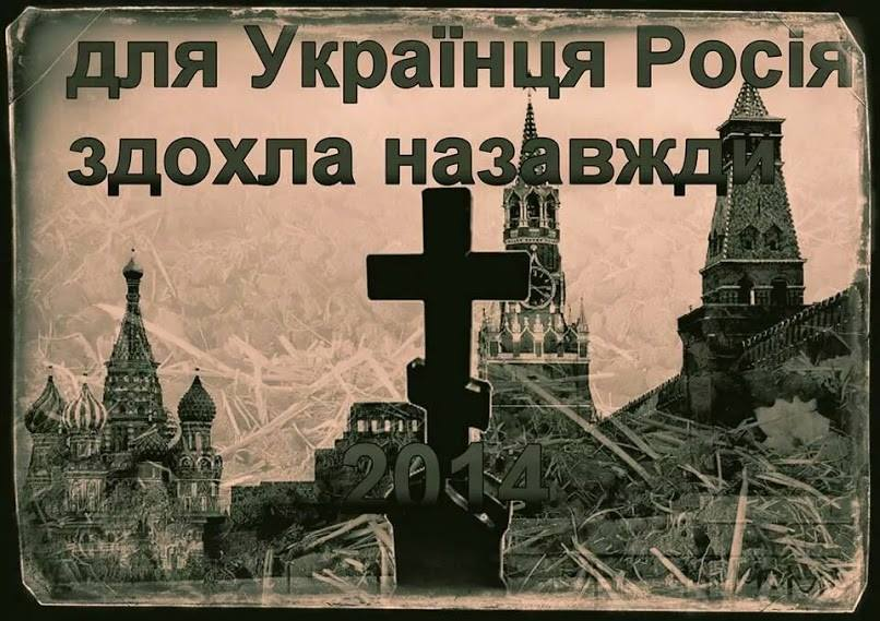 """ОДКБ хочет отправить своих """"миротворцев"""" на Донбасс - Цензор.НЕТ 9141"""