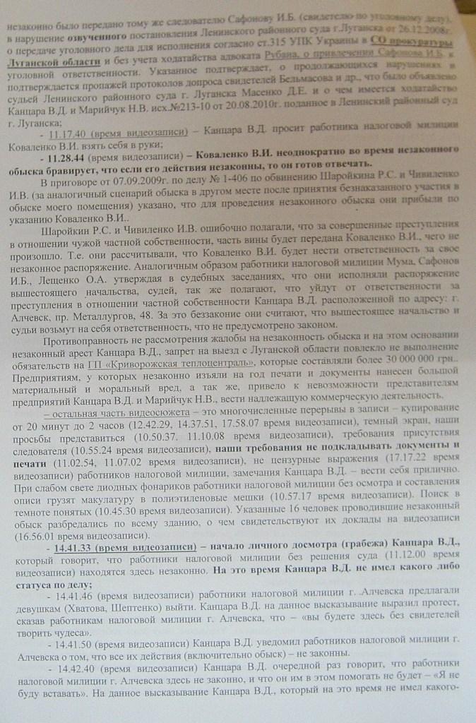 Объявления в газету о продаже и аренде.