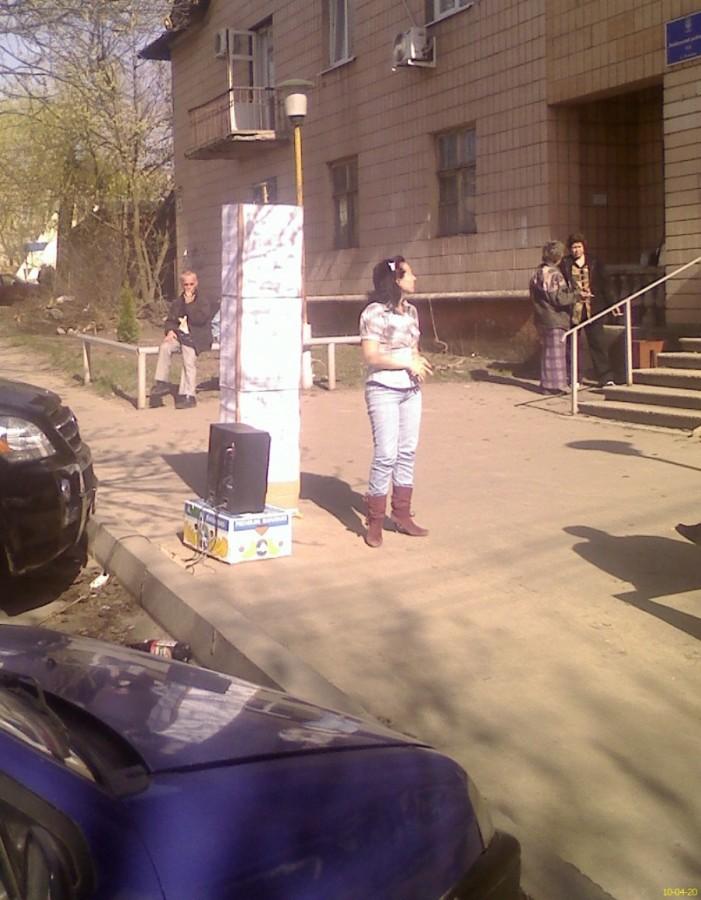 Акция протеста 20 апреля 2010 года. Рэкет. Рейдерство..