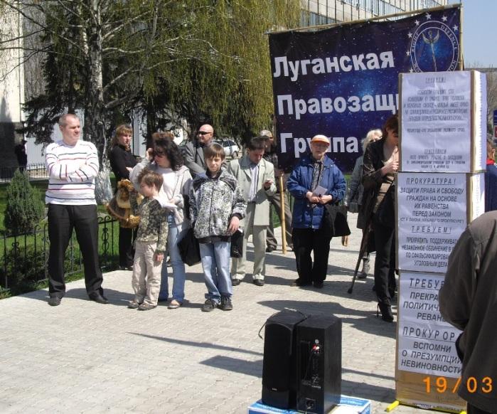 Акция протеста 19 апреля 2010 года. Рэкет. Рейдерство..