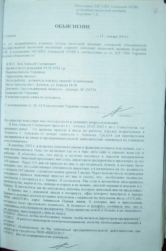 Бланк заяви про анулювання пдв 2011 украина - jusluoo