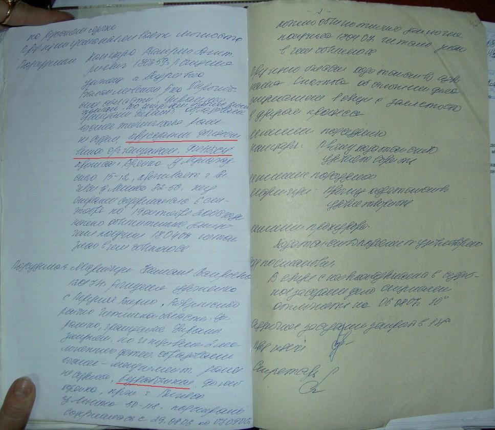 бланк податкової накладної у 2009р.