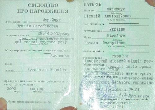 Следователь лещенко так же знал о